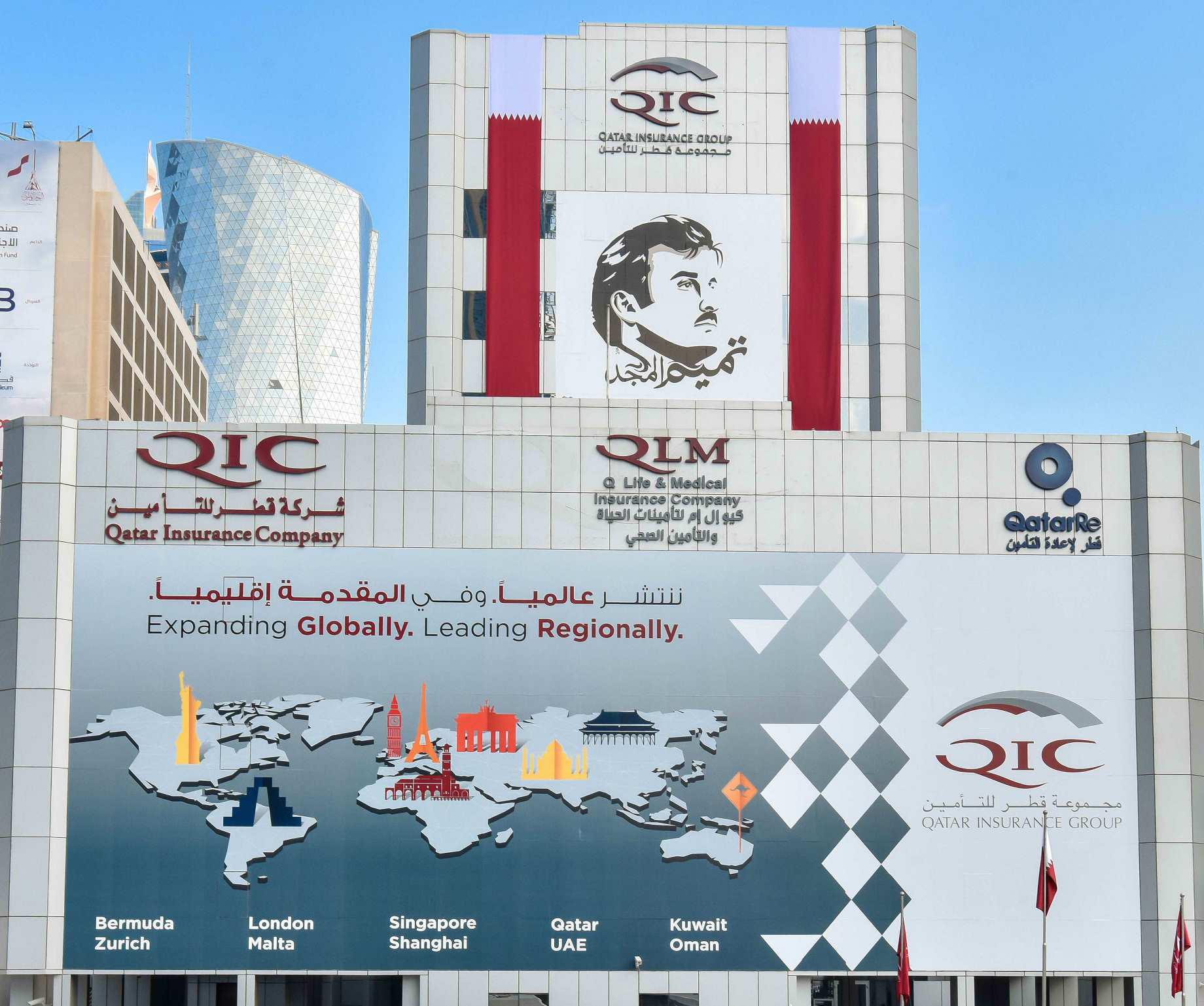 QIC-GM