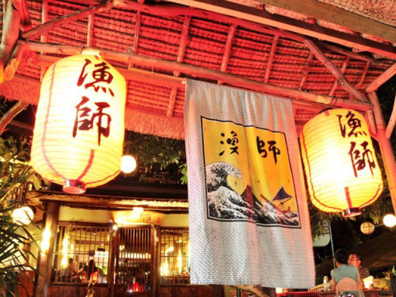 Ryoshi (Sanur)