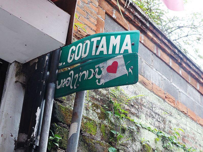 Jl. Gootama