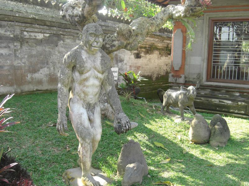 Bali Archaeological Museum