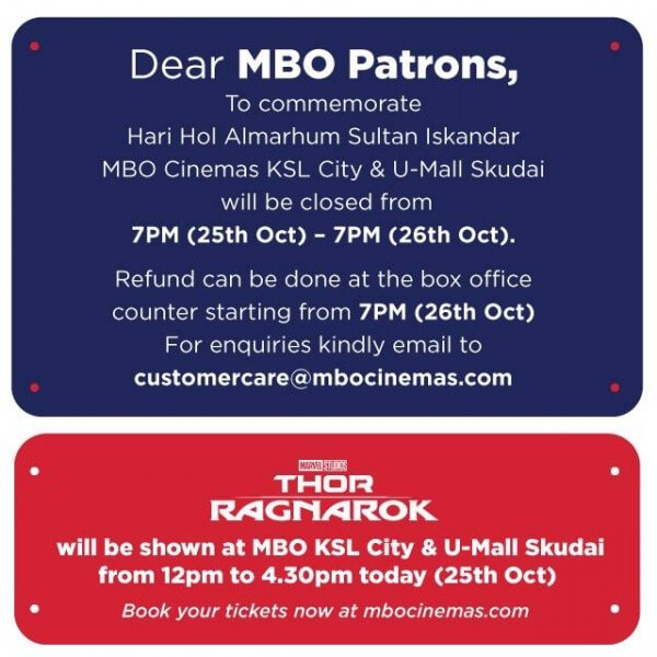 Mbo Cinemas Happening Loopme Malaysia