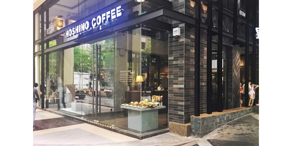Hoshino Coffee: Japan's Famous Coffee and Dessert Place Has