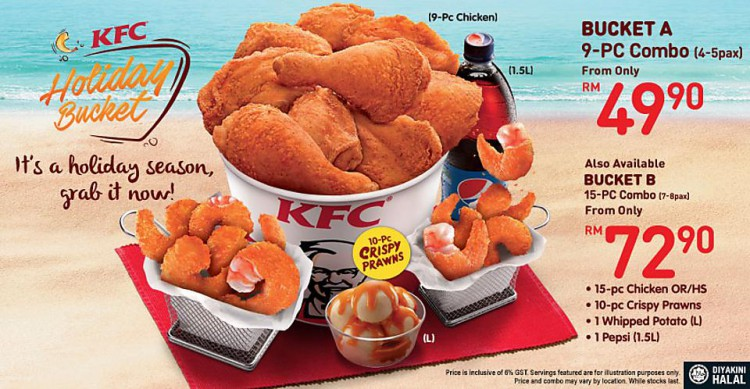 15 PCS CHICKEN KFC PRICE