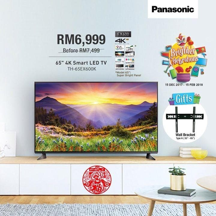 Panasonic Brighter Celebrations Promotion | LoopMe Malaysia