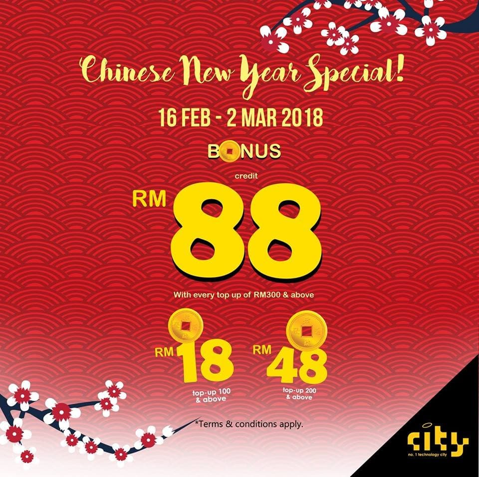 I-City Chinese New Year Special | LoopMe Malaysia