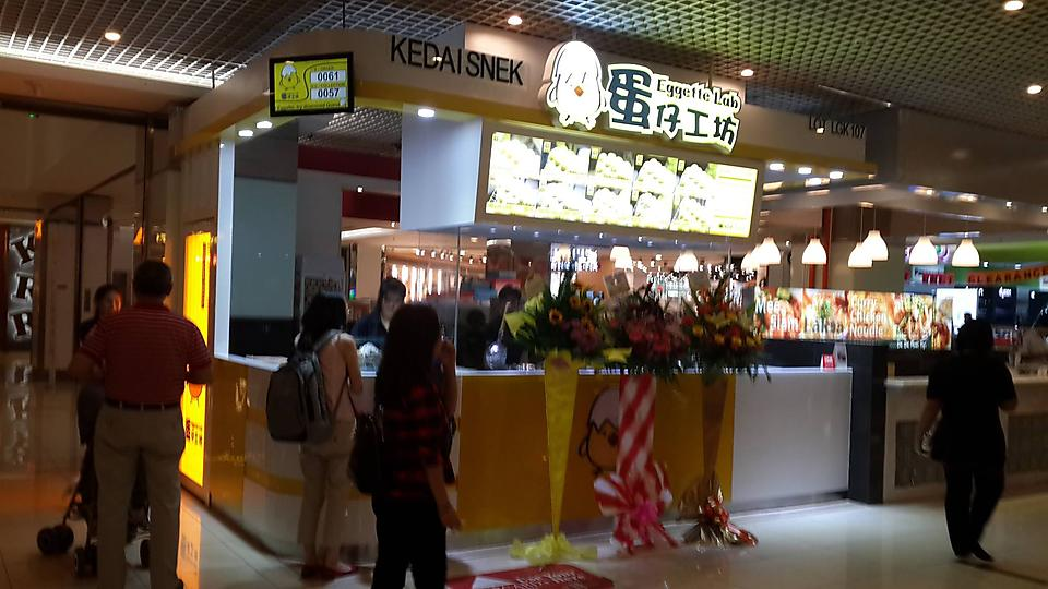 2b5ea1e72294fd New Eggette Lab Outlet at 1 Utama
