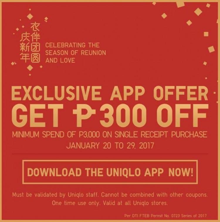 Uniqlo App Promo Loopme Philippines