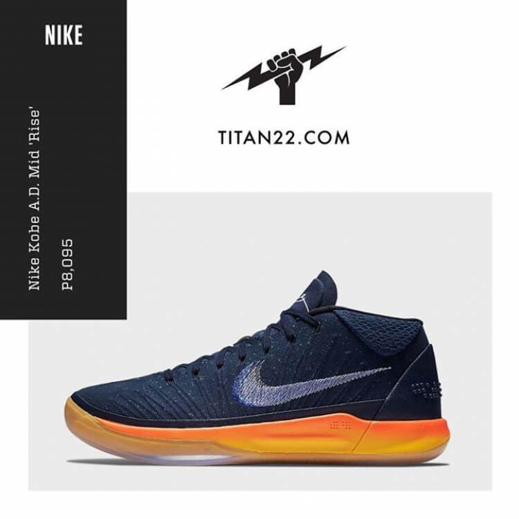 41fd05070bf Important  This post has been archived. It may not be valid. Nike Kobe A.D.  Mid  Rise  ...