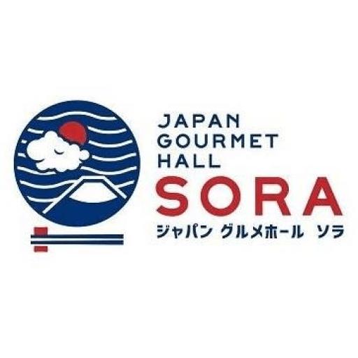 Japan Gourmet Hall SORA