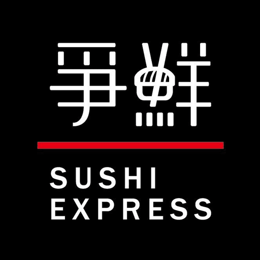 Sushi Express Offer | LoopMe Singapore