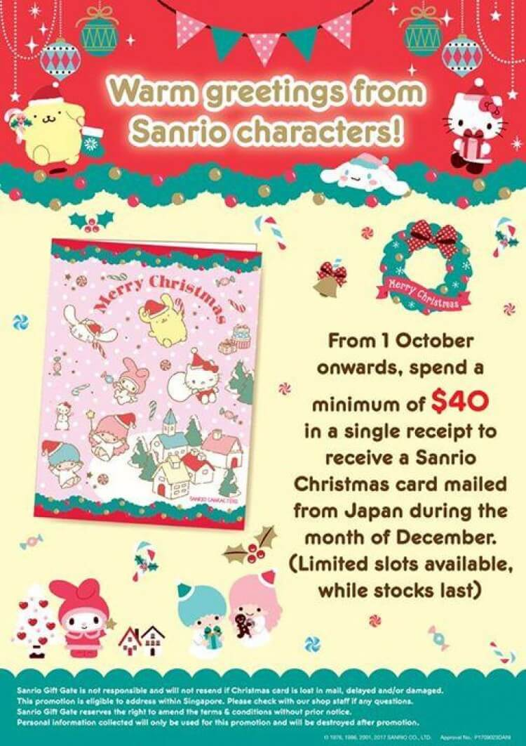 Sanrio Gift Gate Christmas Card Promotion Loopme Singapore