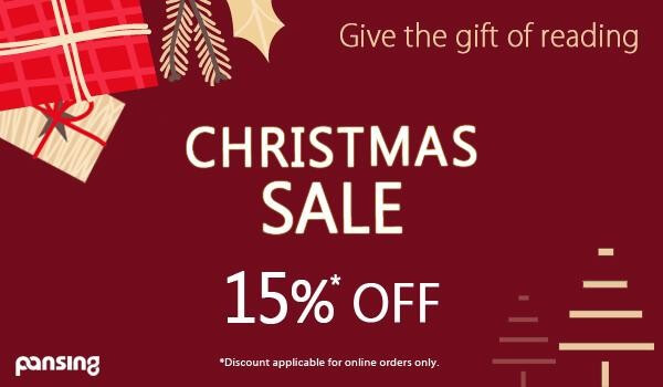 christmas promotion poster