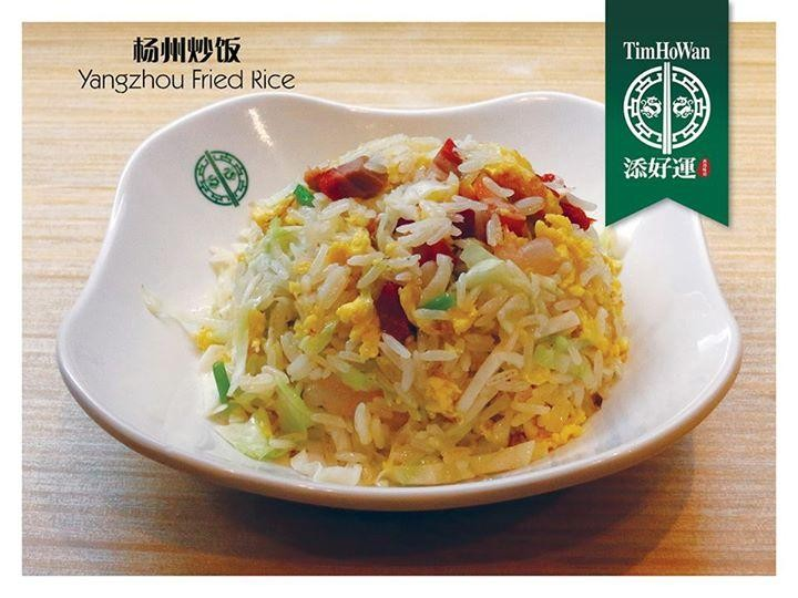 New yangzhou fried rice at tim ho wan loopme singapore ccuart Image collections
