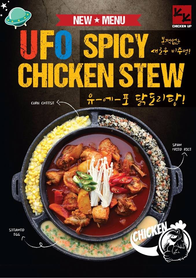 Chicken Up New Ufo Spicy Chicken Stew Loopme Singapore