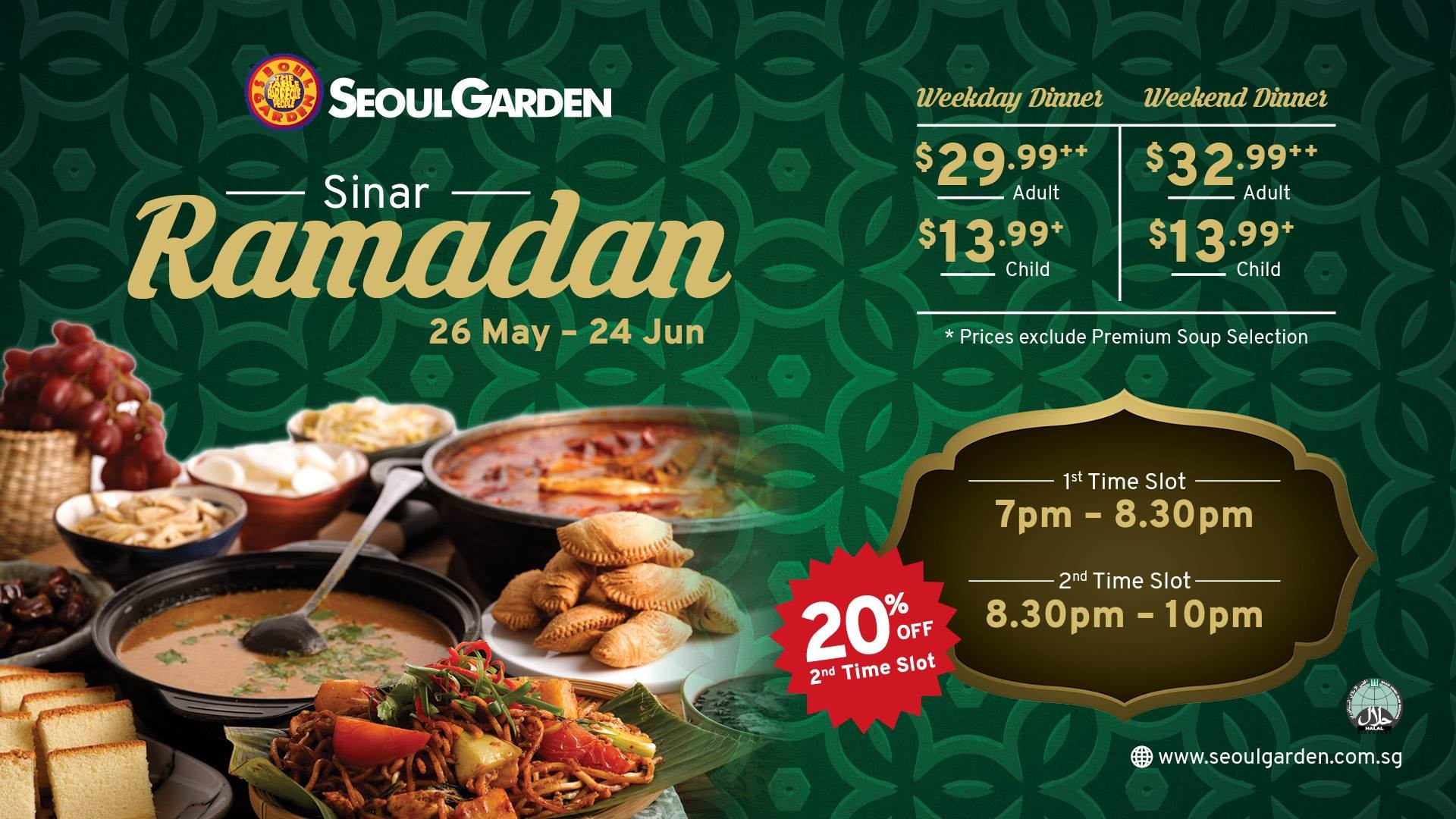 Seoul discount coupon