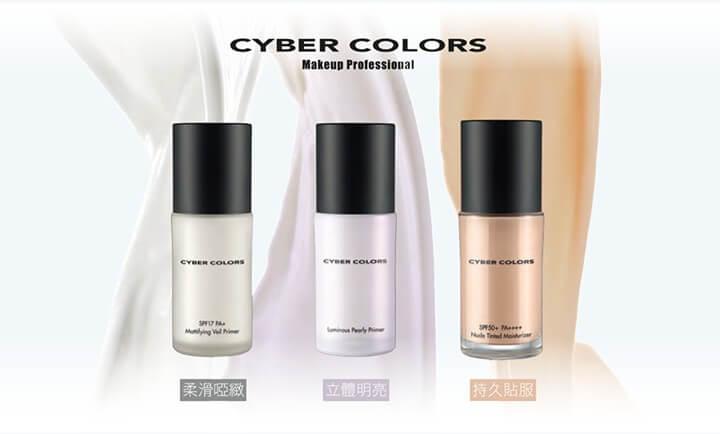 new cyber colors cosmetics at sasa loopme singapore