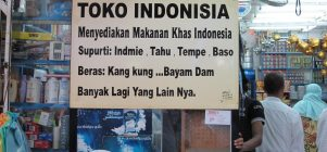 Toko Indonisia