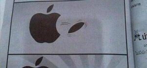Sejarah lahirnya Samsung
