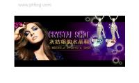 We sell Austrian crystal accessories as well as Mac toys at lowest price!