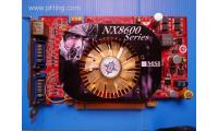 Used MSI 8600 Graphics Card
