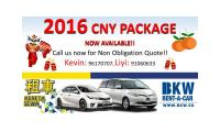 2016 Chinese New Year Package Available Now!!