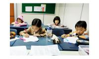 Junior College Level Tuition in Singapore