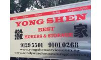 91295501 YONG SHEN BEST CHEAPEST HOUSE MOVERS, WAREHOUSE STORAGE
