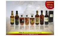 Wanted Hakushu Whisky/Wanted Japanese Whisky/Buy Hakushu Whisky