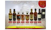 $238.80/pc Yamazaki 12yrs Whisky 75cl /Singapore Alcohol Delivery