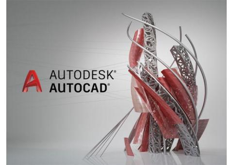 AutoCAD 2018 30-Day Free Trial