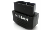 Nissan Qashqai/X-Trail Auto Door Speed Lock (SIMPLE PLUG &