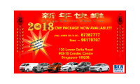 2018 CHINESE NEW YEAR PKG AVAILABLE FOR BOOKING NOW!