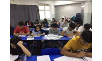 Best A Level & O Level Physics Tuition In Singapore @ Best Price