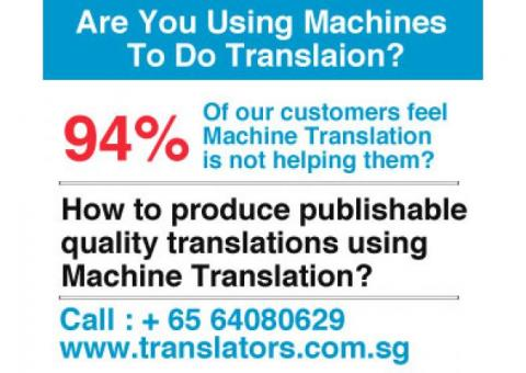 Are the Machines Really Helping Customers in Translation?