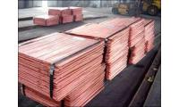 Cheap price 99.99% pure copper cathode / cathode copper for sale
