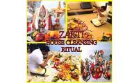 HOUSE CLEANSING RITUAL