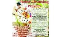 HOUSE CLEANSING