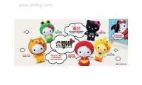 Macdonalds Hello Kitty 2013