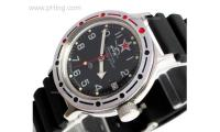 BNIB Russian vostok automatic watch