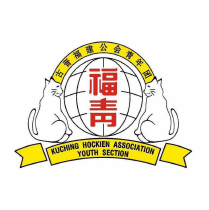 Kuching Hockien Assosication Youth Section logo