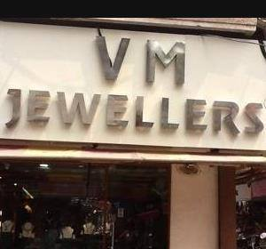 Jewellery Shop in Kamla Nagar, Delhi