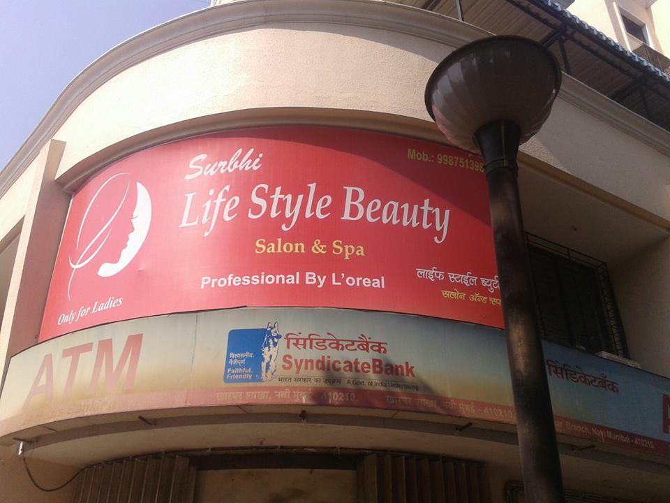 N Style Hair Salon Kernersville: Deals On Ladies Salon In Mumbai
