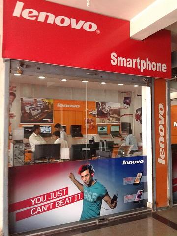 Lenovo Store in Greater Noida