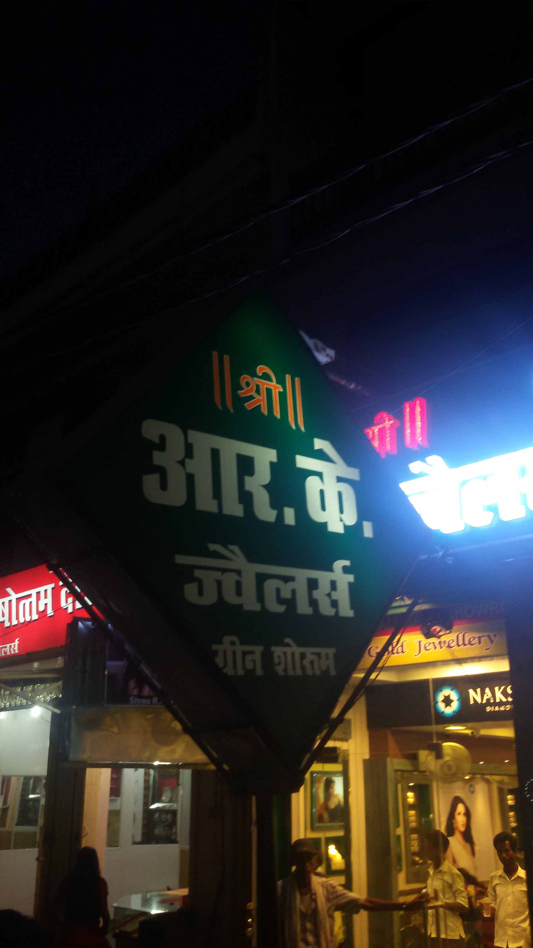 Jewellery Shop in Alambagh, Lucknow