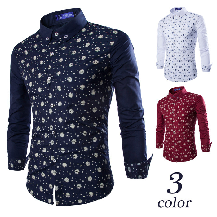 Discounts in washermanpet chennai on apparels trendy for Patterned dress shirts for men