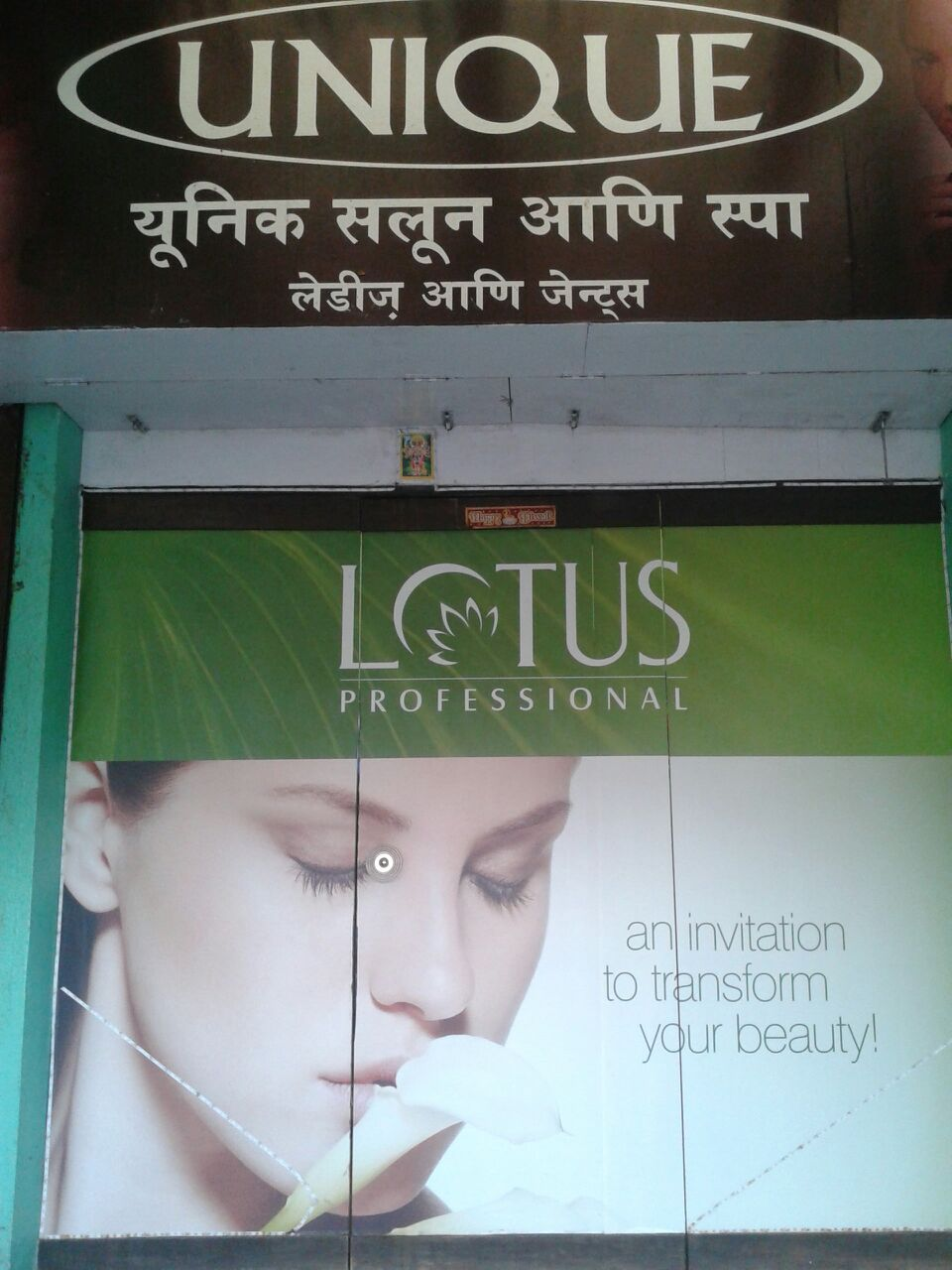 Hair Salon in Goregaon East, Mumbai