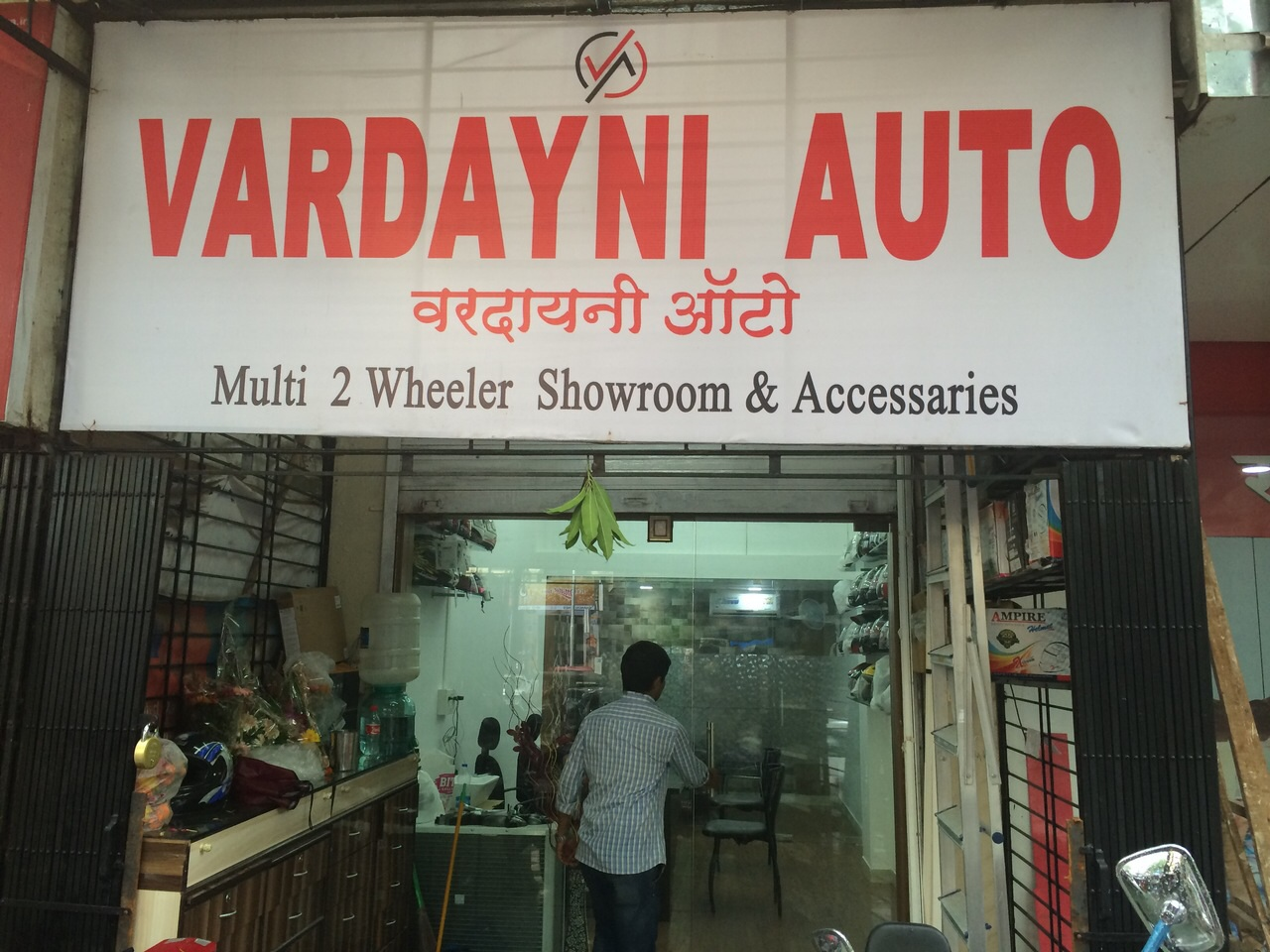 Auto Shop in Mulund East, Mumbai