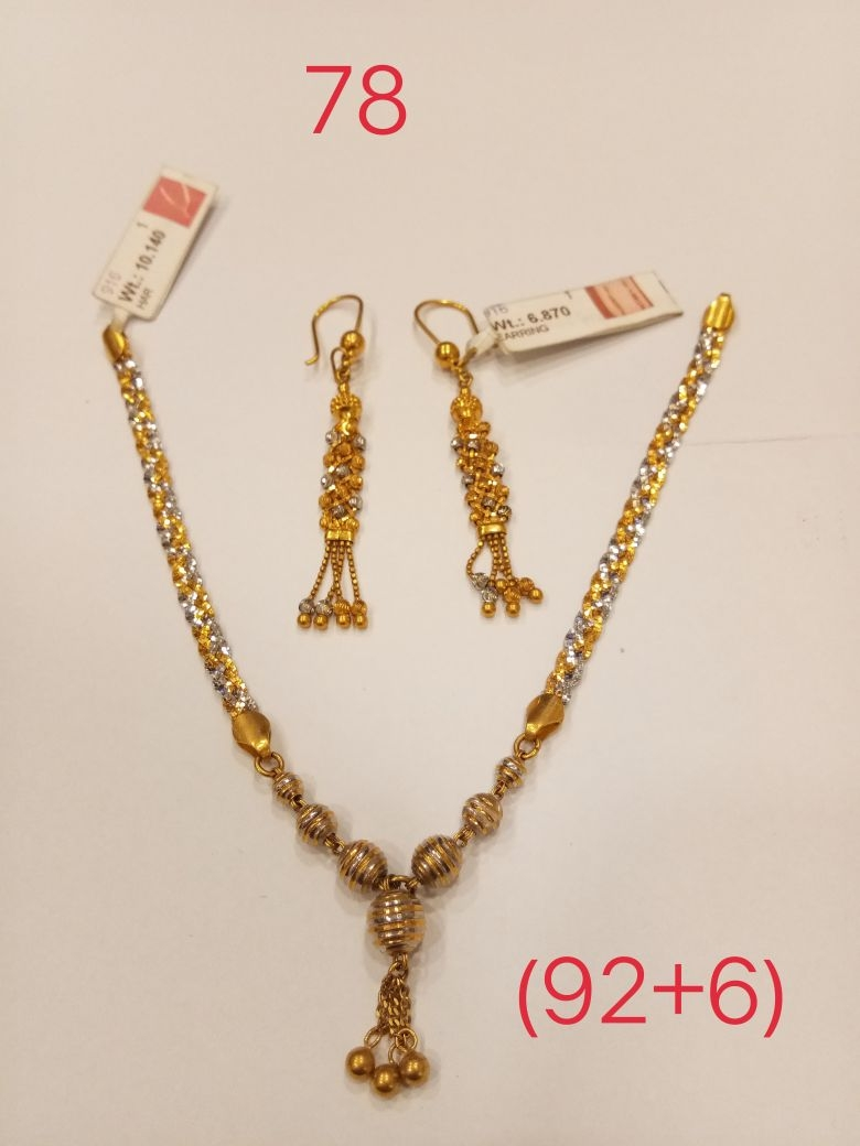Weight. Har.10.140gm Earing.6.870gm 916 Hall Mark