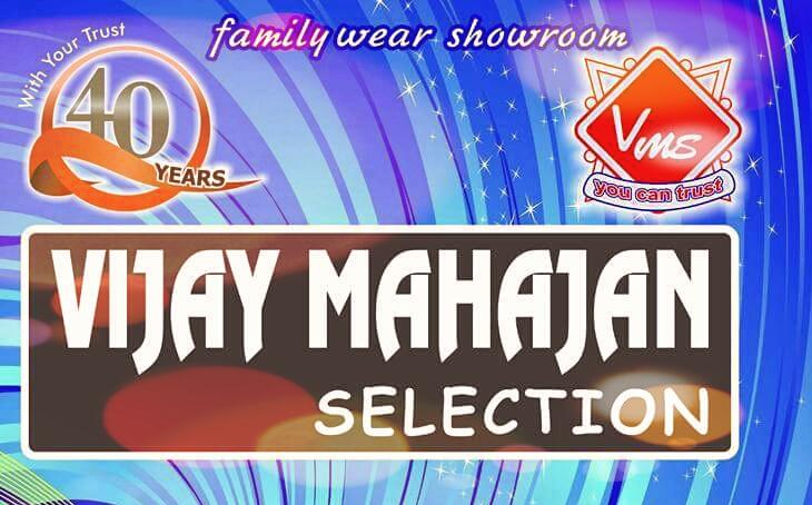 Vijay Mahajan Selection