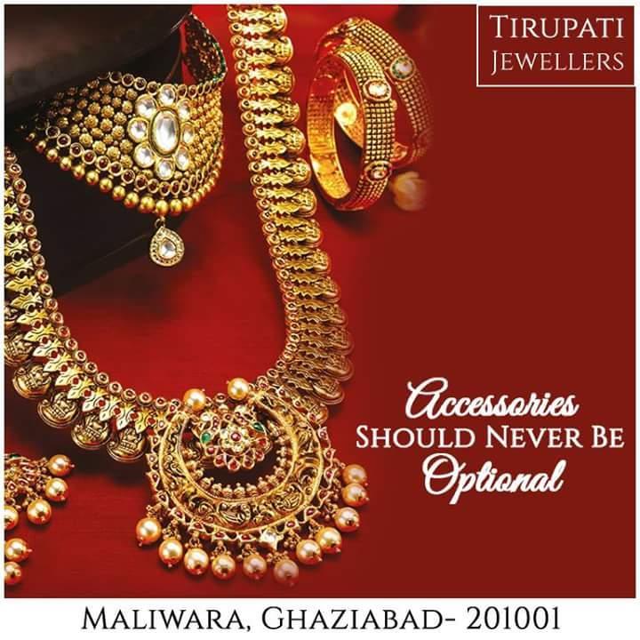 Tirupati Jewellers